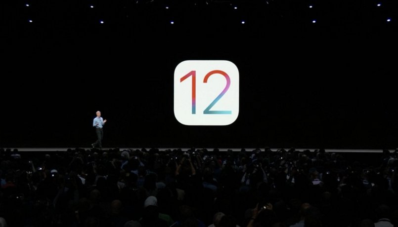 How To Get iOS 12 Before Everyone