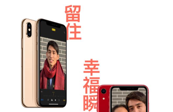 iphone-china-newyear