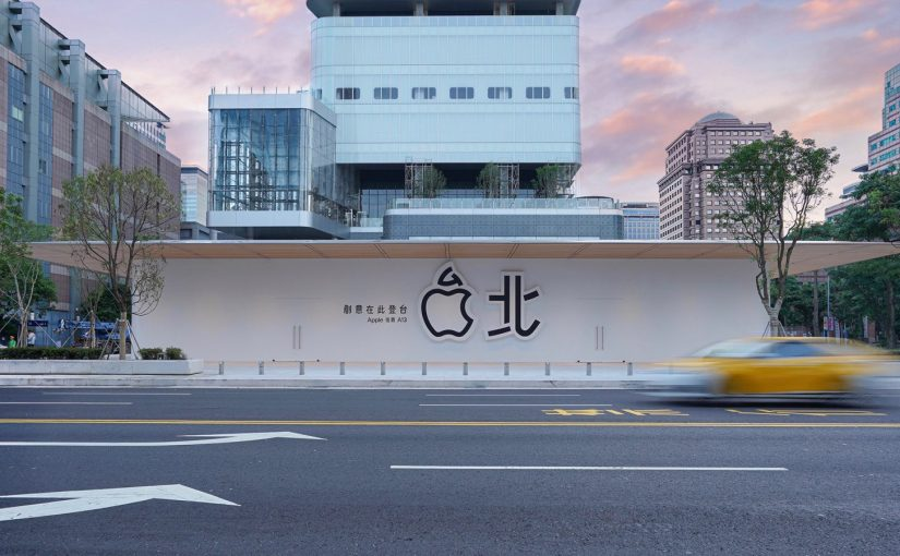 Apple's second Taiwanese flagship, Apple Xinyi A13, is rumored to be opening soon