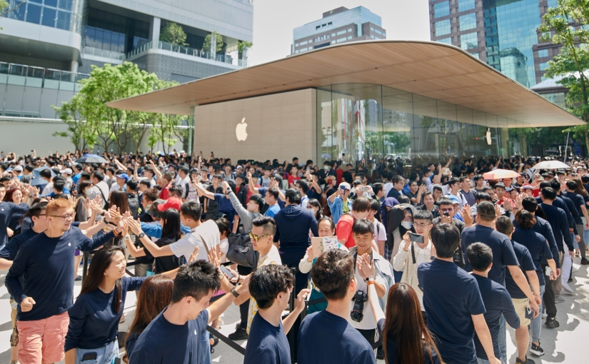 Apple Xinyi A13 Opened Saturday Morning