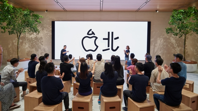 new-apple-store-taipei-today-at-apple-061219