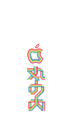 wallpaper_iPhone_640x1136
